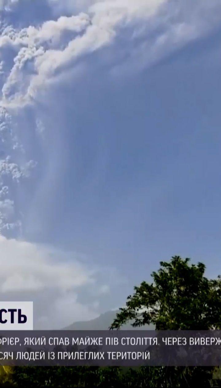 Новини світу: на Карибах активізувався вулкан, який спав майже пів століття
