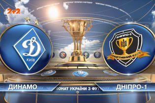 ЧУ 2020/2021. УПЛ - Динамо – Дніпро-1 - 2:0