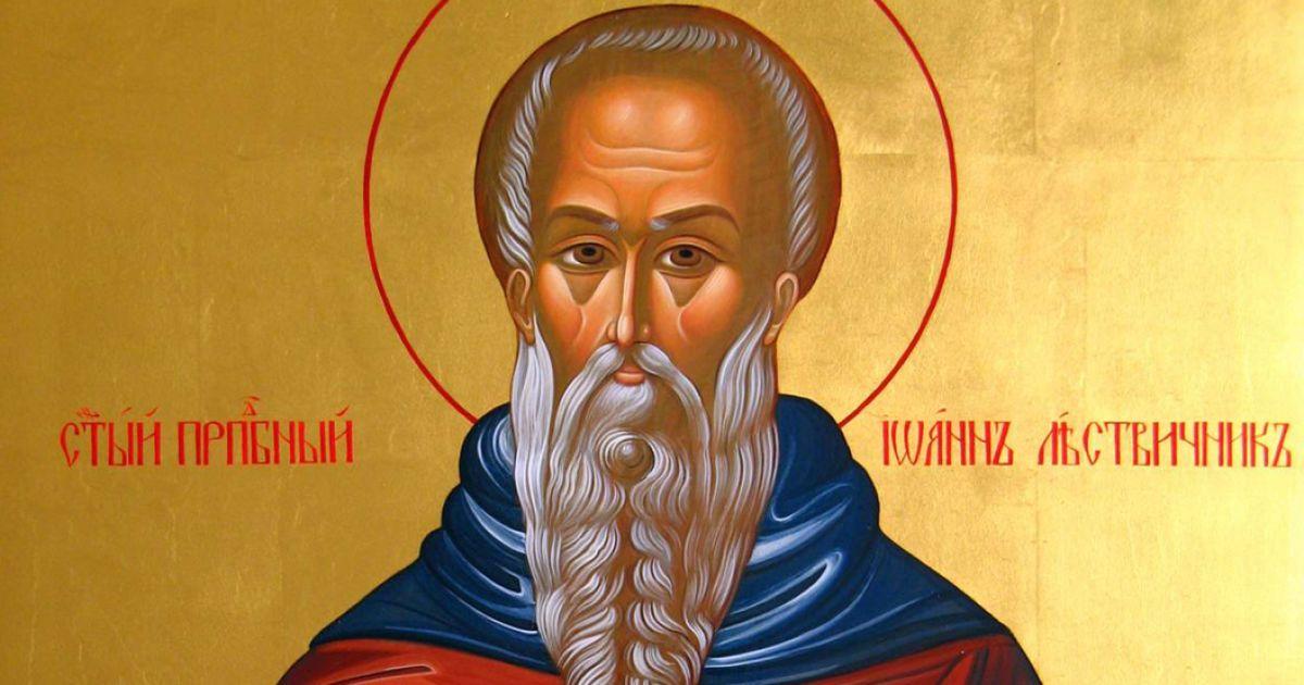 """Четверта неділя Великого посту: хто такий Іоанн Лествичник і його """"Лествиця"""" про 30 сходинок духовного зростання"""