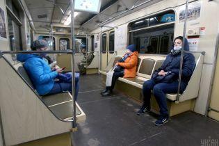 Продление локдауна в столице: как в Киеве будет работать метро