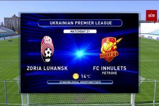 УПЛ   Чемпіонат України з футболу 2021   Зоря - Інгулець - 2:0. Огляд матчу