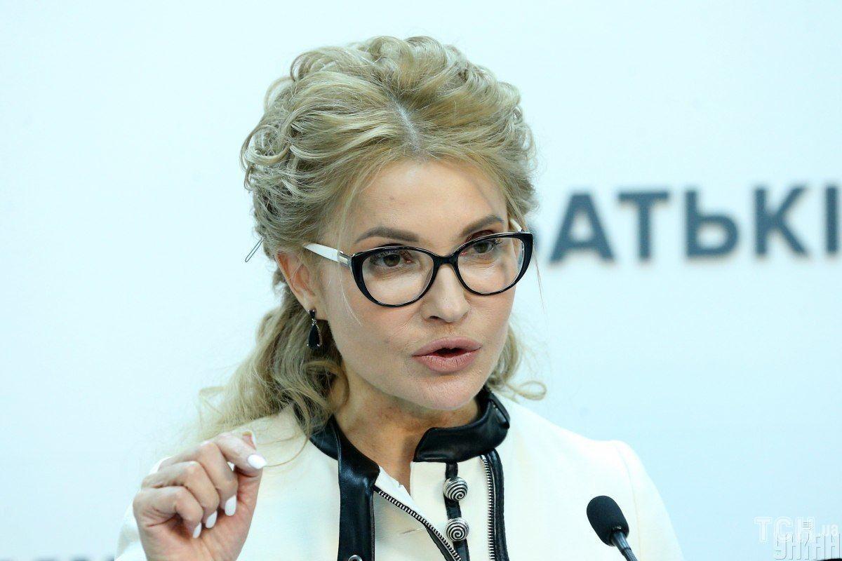 Юлія Тимошенко_3