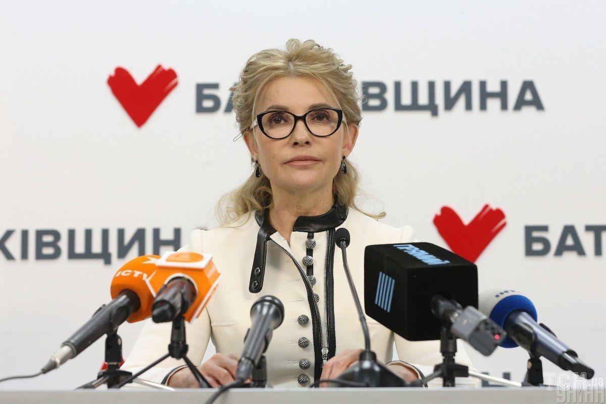 Юлія Тимошенко_5