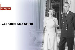 Новини світу: як минули 74 роки кохання принца Філіпа та Єлизавети ІІ