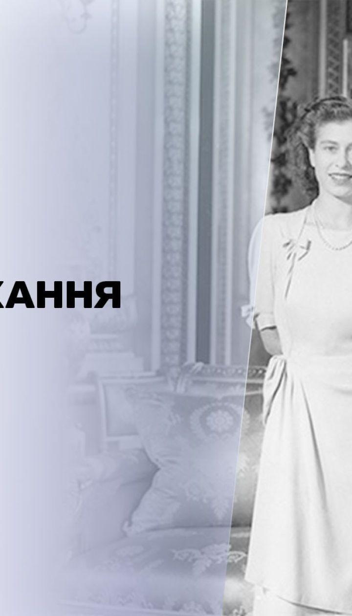 Новости мира: как прошли 74 года любви принца Филиппа и Елизаветы II