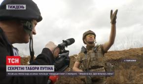 Готові влаштувати ворогу пекло: як в ЗСУ реагують на загрози повномасштабної війни і чи є спосіб вгамувати РФ