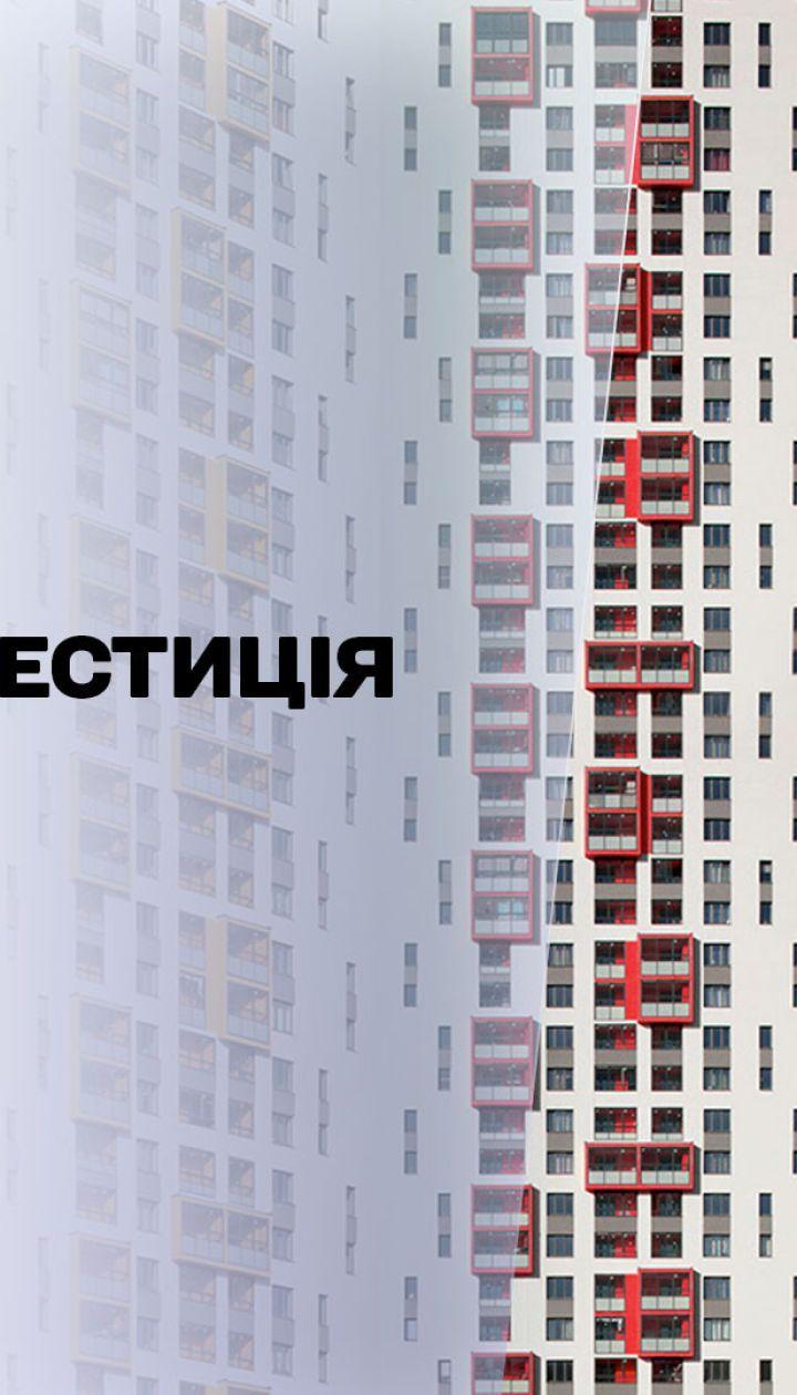 Новини тижня: чому вигідніше вкладати гроші у нерухомість за кордоном, ніж в Україні