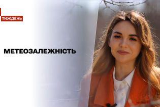 Погода в Украине: во второй половине недели снова станет холодно