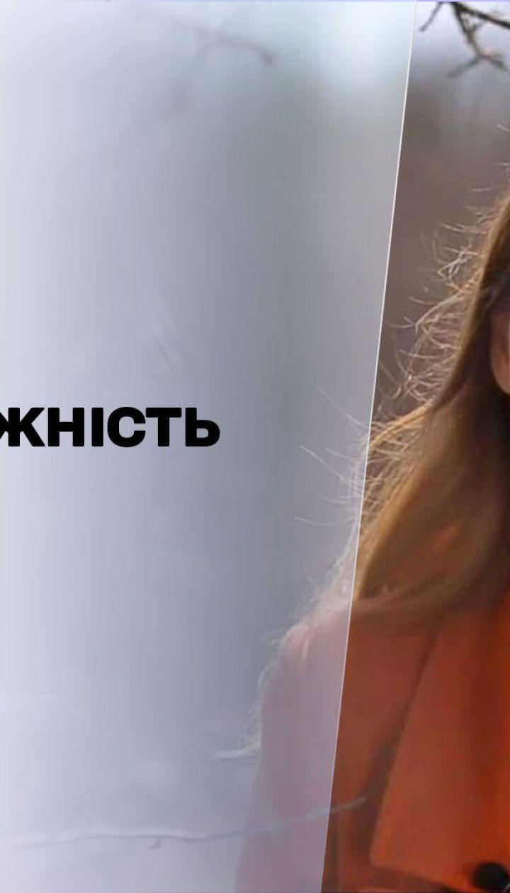 Погода в Україні: у другій половині тижня знову стане холодно
