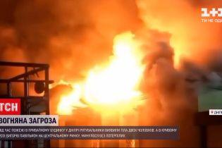 Новости Украины: во время пожара в Днепре погибли два человека
