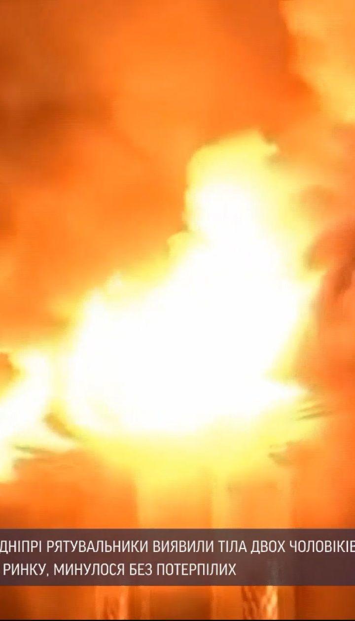 Новини України: під час пожежі у Дніпрі загинули дві людини