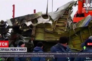 Новости мира: нидерландские журналисты исследовали записи разговоров боевиков по делу рейса МН17
