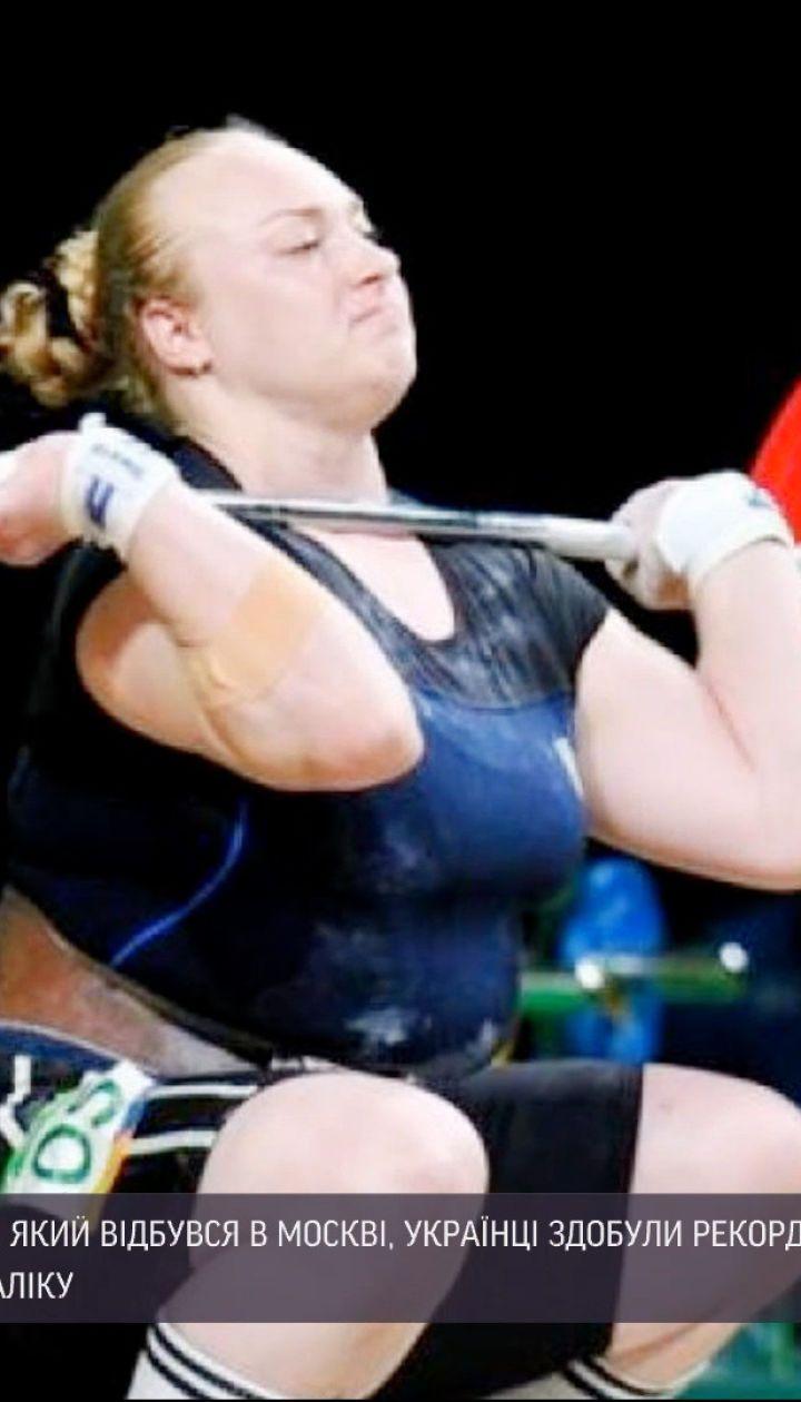 Новини України: спортсмени зібрали найбільше золотих медалей на чемпіонаті Європи із важкої атлетики в Росії