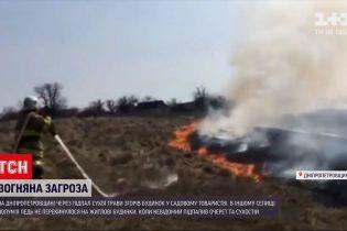 Новини України: у Дніпропетровській області одноповерховий будинок зайнявся через підпал трави