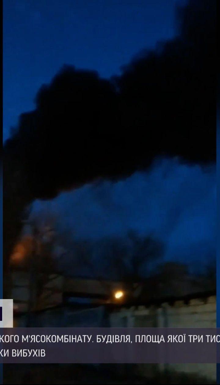 Новости Украины: появилось видео пожара донецкого мясокомбината горящего эти выходные