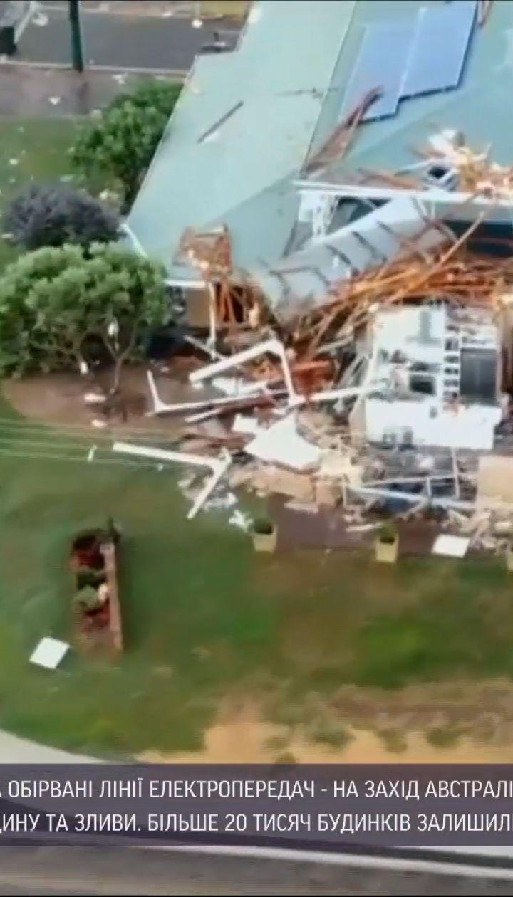 Новини світу: на західну Австралію налетів тропічний циклон
