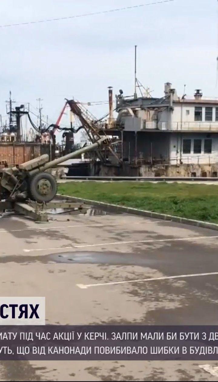 Новини світу: у російських військових під час урочистої акції заклинило гармату