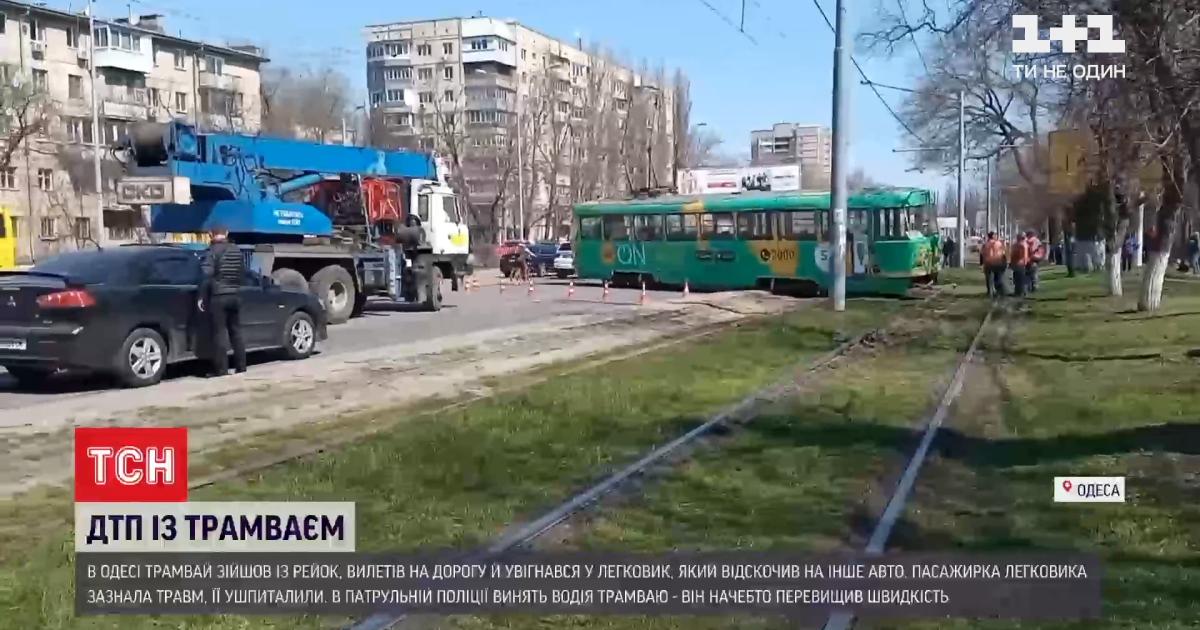 В Одесі трамвай зійшов з рейок і спричинив масштабну ДТП: відео