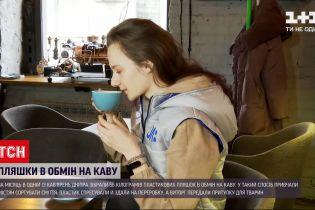 Новости Украины: в Днепре подвели итоги экологического эксперимента