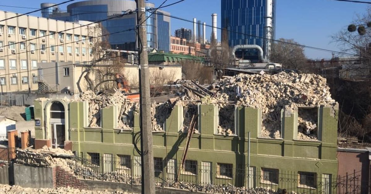 У центральній частині Києва забудовник зніс історичну будівлю, прокуратура відкрила справу