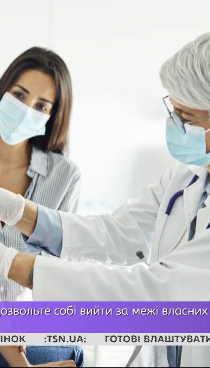 Чому зараз не можна щеплювати дітей від коронавірусу
