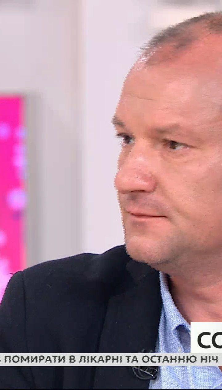 Чому в Україні критична кількість госпіталізованих з COVID-19 – анестезіолог Сергій Дубров