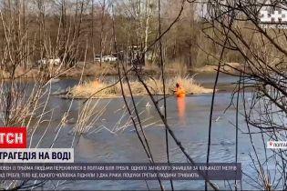 Новости Украины: в Полтаве ищут отдыхающего, который перевернулся на лодке