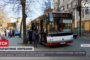 """Новости Украины: ограничения """"красной"""" зоны до сих пор действуют на Прикарпатье"""