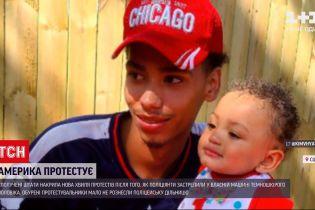 Новости мира: в США полиция застрелила 20-летнего афроамериканца