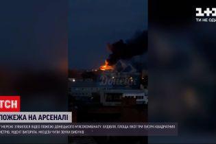 Новини України: у Мережі з'явилось відео пожежі донецького м'ясокомбінату