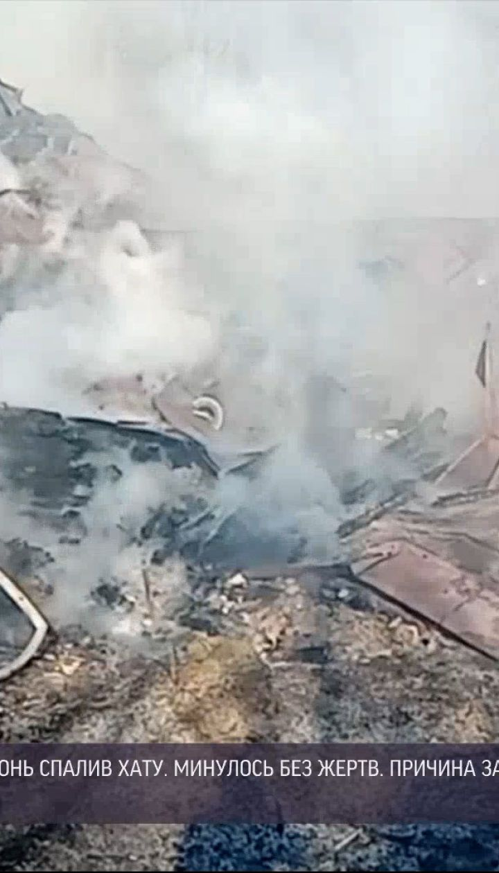 Новини України: у Сумській області через спалювання сухостою згорів житловий будинок