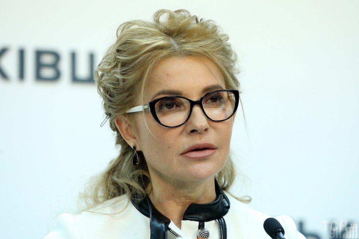Юлія Тимошенко_8