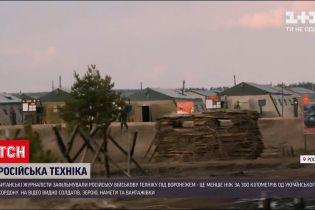 Новости мира: британские журналисты сняли российскую военную технику меньше чем в 300 км от Украины
