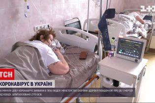 Новини України: в Харківській області поки не впроваджуватимуть спеціальні перепустки