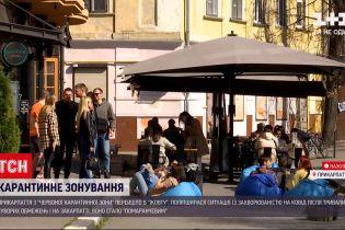 Новости Украины: Прикарпатский регион улучшил показатели благодаря жестоким ограничением