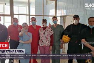 Новости Украины: в Киеве медикам удалось осторожно удалить железную гайку с полового члена мужчины