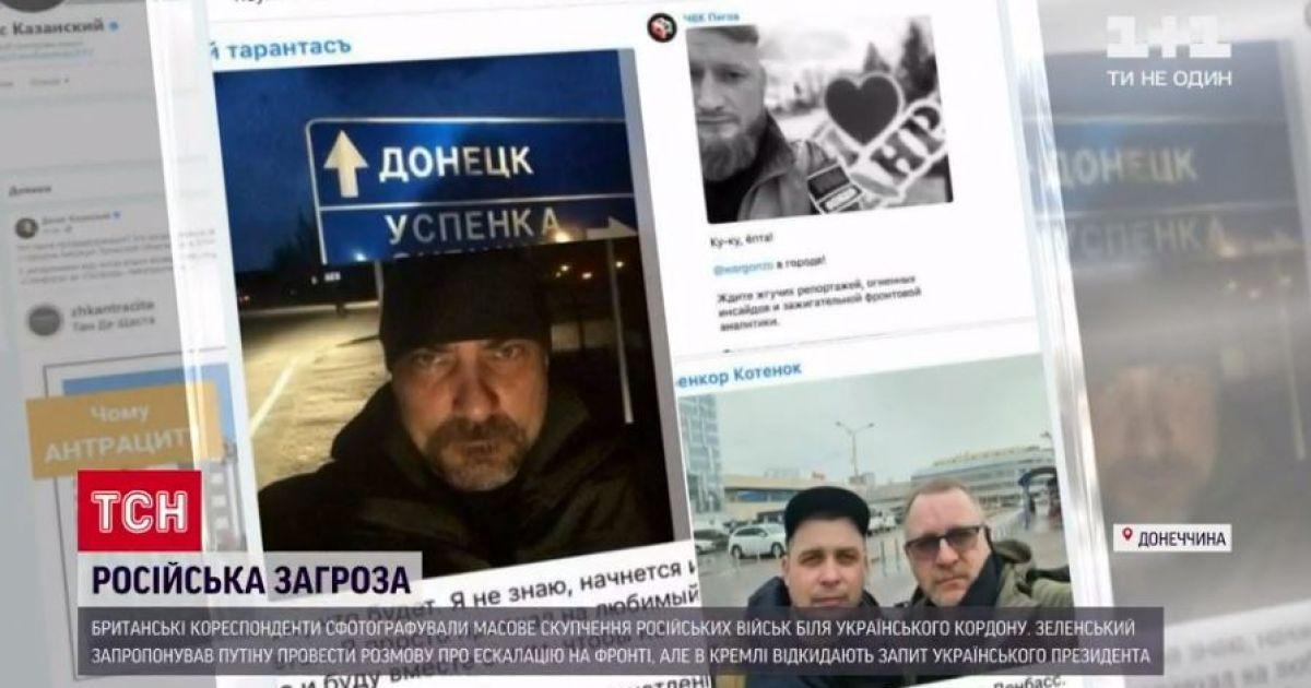 Росія не лише стягує війська до кордону України, але й засилає пропагандистів на окуповану територію