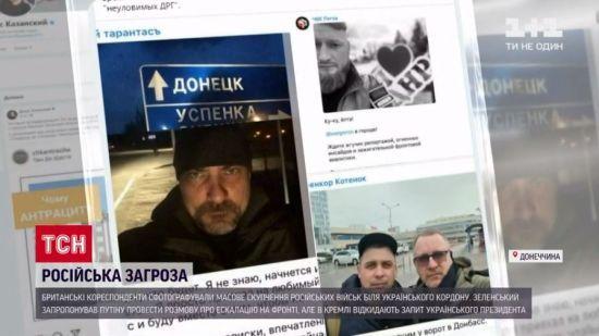Россия не только стягивает войска к границе Украины, но и засылает пропагандистов на оккупированную территорию