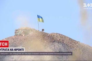 Новини з фронту: один український боєць загинув під час прицільного ворожого обстрілу