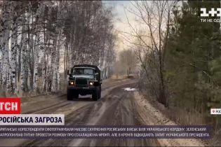 Новини світу: Росія продовжує стягувати війська до кордону з Україною