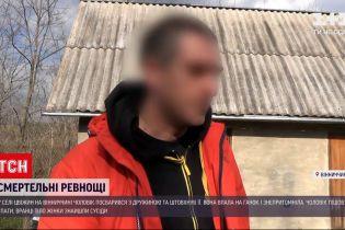 Новини України: у Вінницькій області чоловік залишив непритомну дружину біля будинку, і та померла