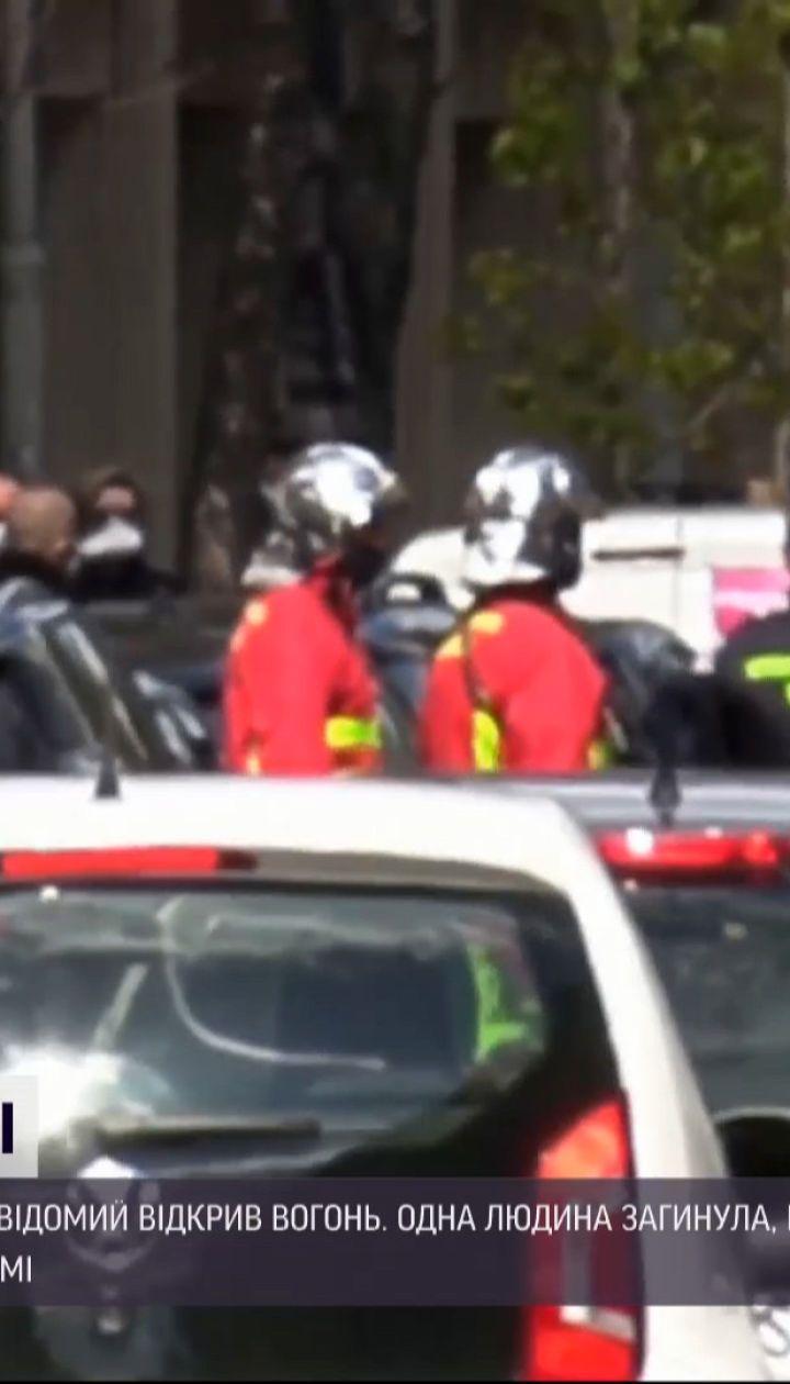 Новости мира: в Париже возле частного госпиталя неизвестный выстрелил в мужчину и женщину