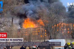 Новини світу: у Санкт-Петербурзі горить історична будівля – загинула щонайменше одна людина