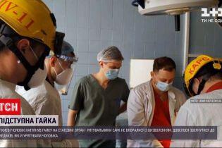 Новости Украины: в Киеве мужчина вызвал спасателей, чтобы снять с полового органа гайку