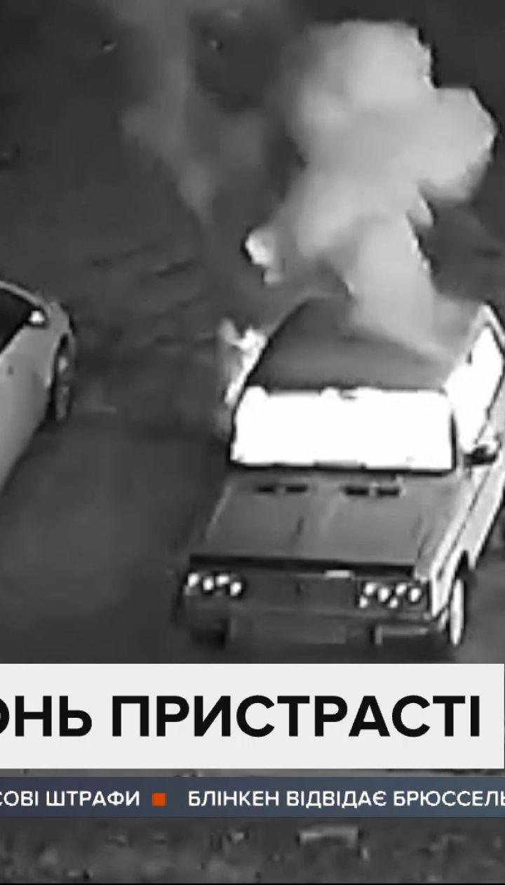 У Дніпропетровській області поліція розшукала ревнивця, який підпалив авто колишній дівчині