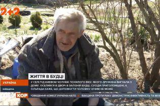 У селі під Києвом жінка вигнала чоловіка з дому: бідолашний оселився у дворі у залізній будці