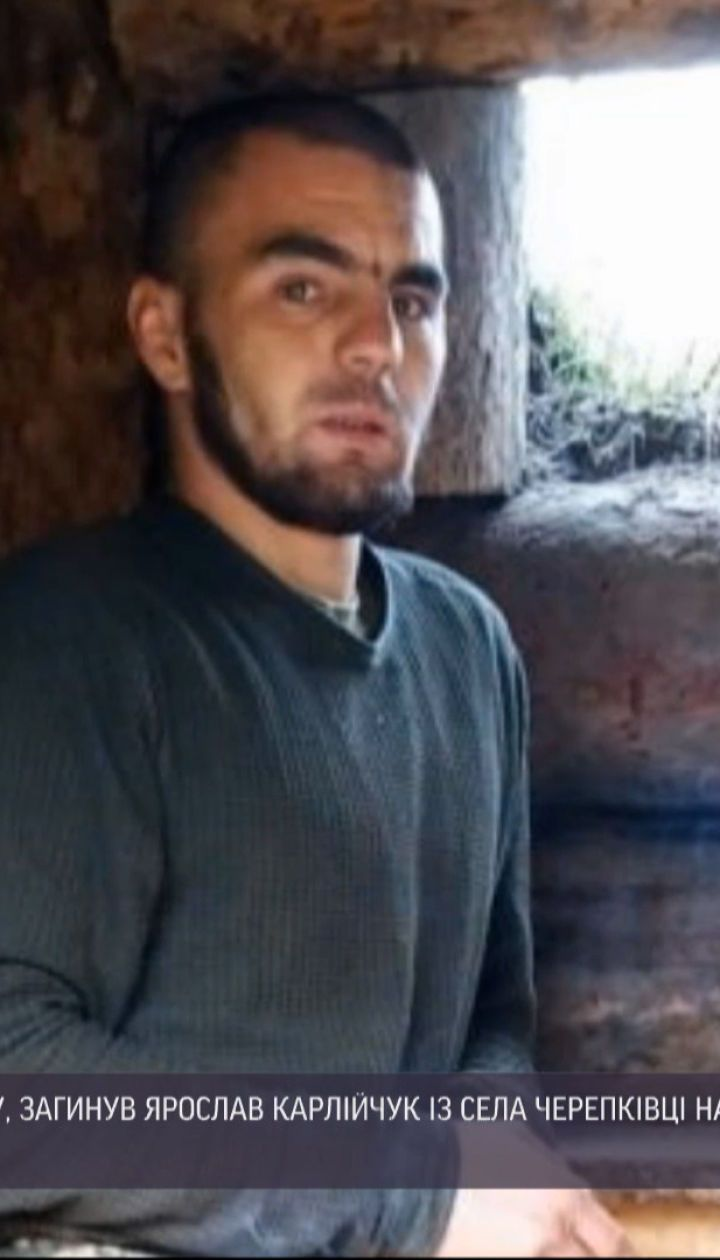 Новини з фронту: на Донбасі внаслідок ворожого обстрілу загинув 24-річний буковинець