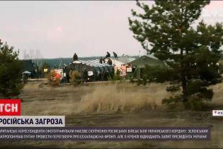 Новини України: Зеленський хоче обговорити з Путіним ескалацію бойових дій на Донбасі