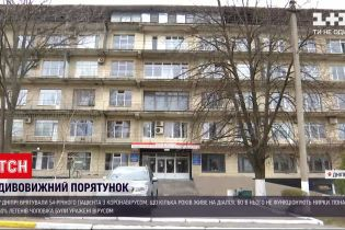 Новини України: у Дніпрі врятували пацієнта, який мав мінімальні шанси вижити