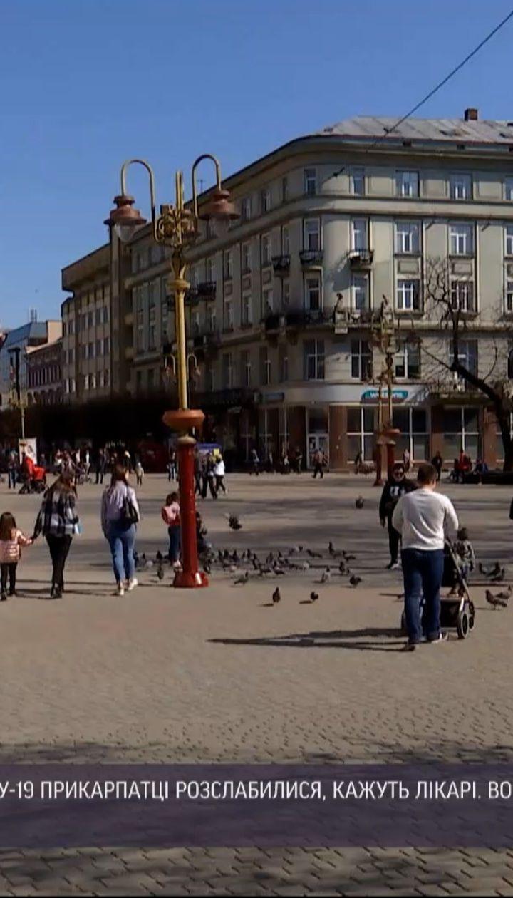 """Новини України: чому """"жовте"""" Прикарпаття може накрити третя хвиля коронавірусу"""